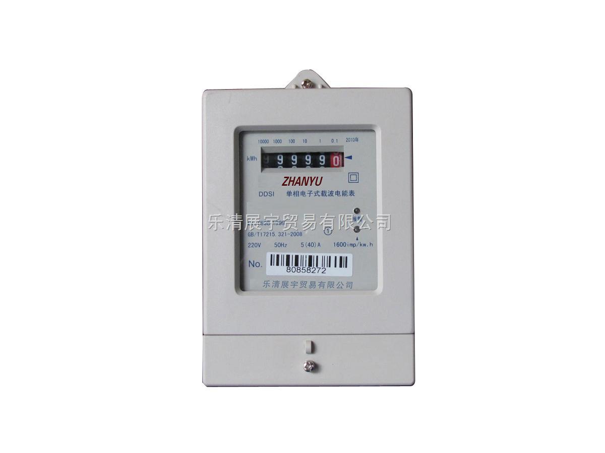 ddsi型单相电子式载波电能表(计数器)