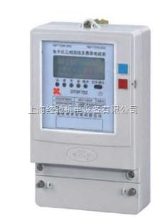 DTSF722型電子式三相多費率電能表