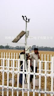 7要素小型自动气象站