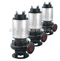 80JPWQ50-20-5.5JPWQ不锈钢搅匀潜水泵