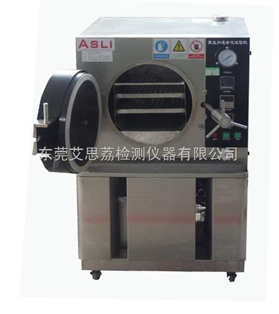 臭氧老化试验箱|橡胶老化试验箱|臭氧试验箱