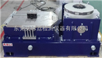 进口高频振动试验台生产厂家
