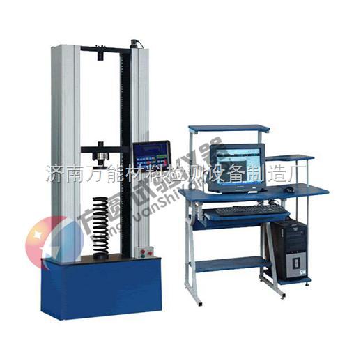 TLS-W5-优惠100%TLS-W5微机控制弹簧试验机