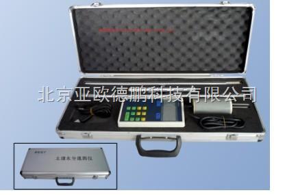 DP-19-土壤湿度速测仪/土壤墒情测定仪/土壤水分测量仪/土壤水分仪/土壤水分测定仪
