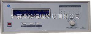 DP-PS93-數字三相功率測試儀/三相功率測試儀/數字三相功率檢測儀 (40安培)