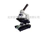 單目型生物顯微鏡/可變光顯微鏡/單目顯微鏡