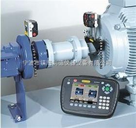 E420经济型无线篮牙对中仪-Easy-Laser E420激光对中仪