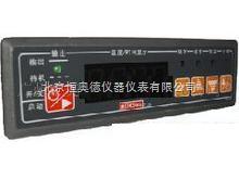 HT125-微电脑时间水位温度控制qi
