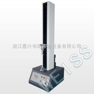 杭州单柱拉力试验机