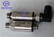 HUBA511壓力傳感器