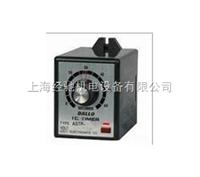 ASTP-Y晶体管时间继电器,ASTP-N晶体管时间继电器