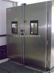 大型耐候性试验箱生产厂家