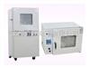 DZF-6250真空干烘箱价格/真空烘箱生产厂家