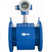 污水電磁流量計安裝