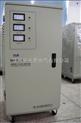家用总电源专用稳压器TND-30KVA单相高精度交流稳压器