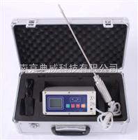 BXS70泵吸式氢气检测仪