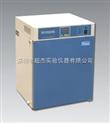 深圳超杰GHP隔水式恒溫培養箱價格
