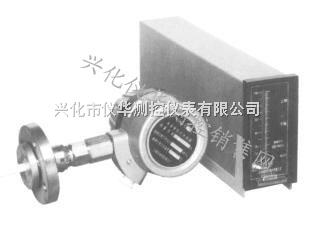 廠家供應 【UYB-2000F射頻電容式液位計】射頻電容式液位計