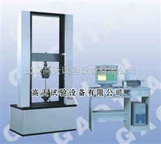 GT-MS-30KN复合材料拉伸压缩强度试验机