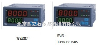 XMDA5120丨XMDA-5120丨XMDA-5120-03丨成都XMDA-5120-03服务好