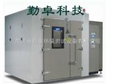 步入式高低温试验箱  恒温恒湿试验机