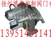 電動執行器DKJ-5100