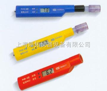 笔式PH计,生产笔式PH计,上海笔式PH计