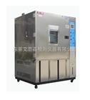 苏州高温高湿试验箱生产厂家