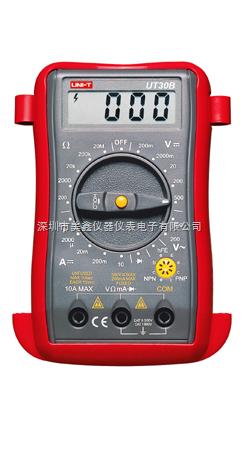 UT30B-优利德掌上型数字万用表