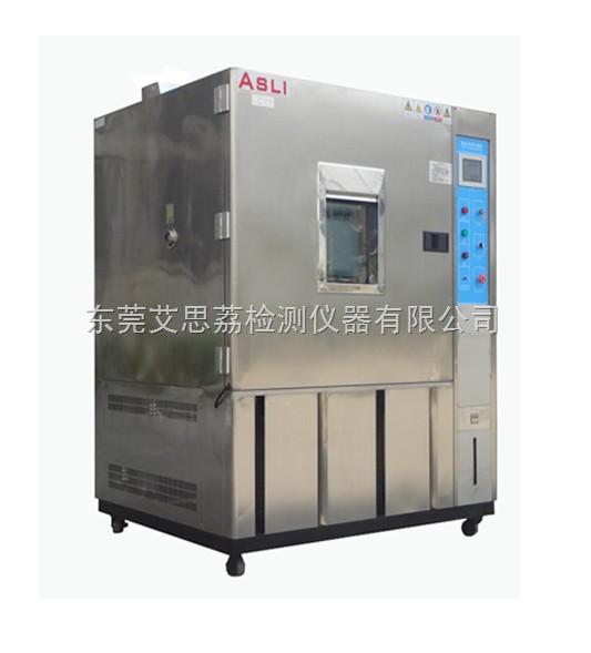 西安快速温变循环老化试验箱厂家直销