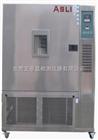 北京耐水试验箱/箱式耐雨淋试验机