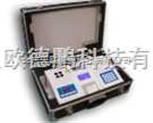 便携型总磷测定仪/便携式总磷测定仪