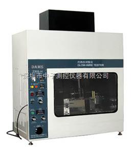 水平垂直燃烧试验仪 HVUL-2