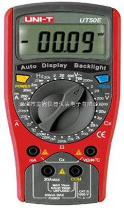 UT50E-优利德通用型数字万用表
