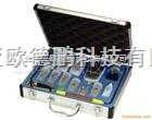 :DP-YD300-便攜式水質分析儀/水質硬度分析儀/水質硬度計/水質硬度儀