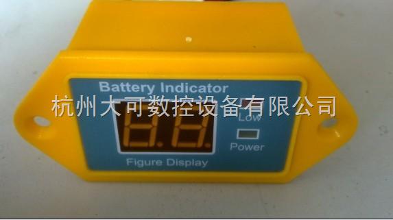 24V高电压断路器