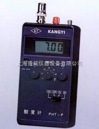 便携式pH计,生产PHT-P便携式pH计,上海便携式pH计厂家