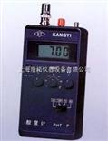 PHT-P便携式pH计,生产PHT-P便携式pH计,上海便携式pH计厂家