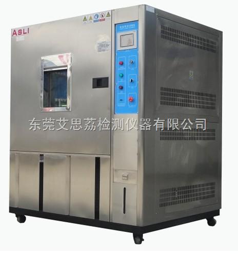 高低温快速变化试验箱,高低温试验箱操作规程