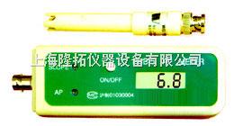 便携式酸度计,便携式pH计(酸度计),上海酸度计生产厂家