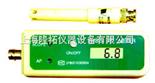 PHB-5便携式酸度计,便携式pH计(酸度计),上海酸度计生产厂家