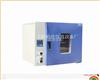 DHG-9140A台式250度电热恒温鼓风干燥箱 电子类烘箱 上海老化箱