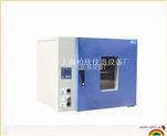 DHG-9140A臺式250度電熱恒溫鼓風干燥箱 電子類烘箱 上海老化箱