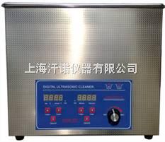 HN-6AL-长沙台式数控超声波清洗器功率可调