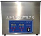 長沙臺式數控超聲波清洗器功率可調