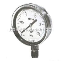 上海自动化仪表四厂Y-100B-FQ安全型不锈钢压力表