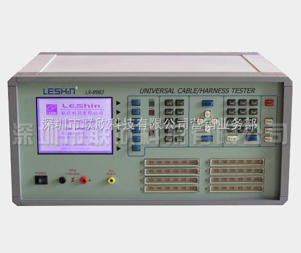 精密线材测试仪首选联欣精密线材测试仪 行业领先