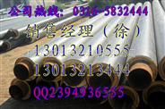 河北省邯郸市预制高密度聚乙烯蒸汽夹克保温管,耐高温发泡复合直埋保温管市场行情