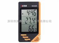 胜利VC330家用温湿度表   库房温湿度记录表