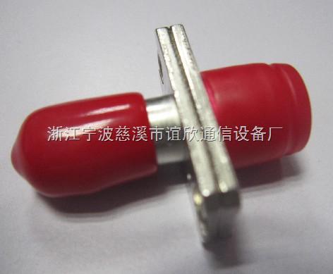 ST光纤适配器生产厂家